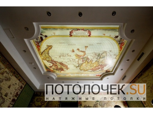 Мельница декоративная фото с размерами шиншилла порода